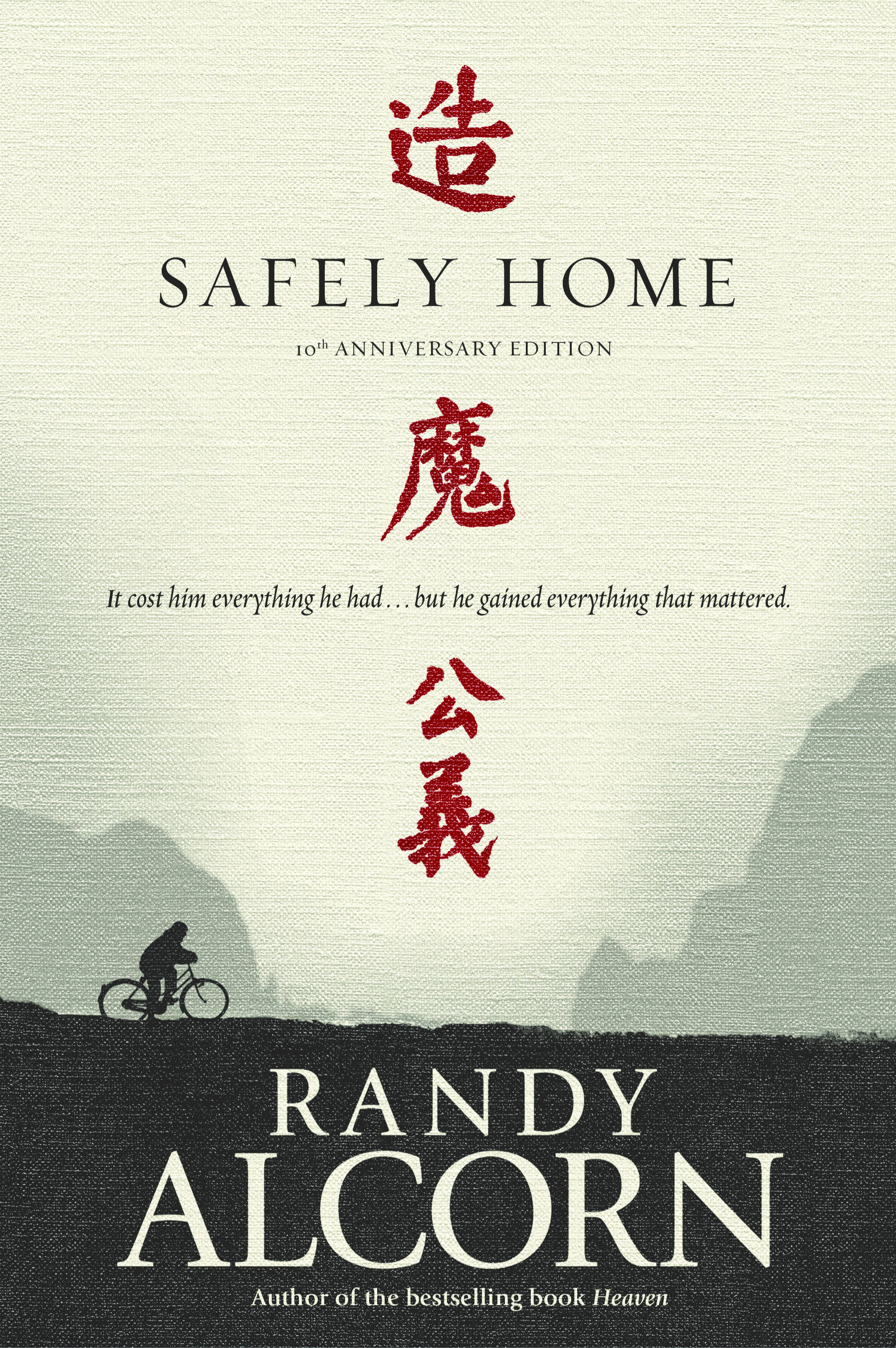 safely-home